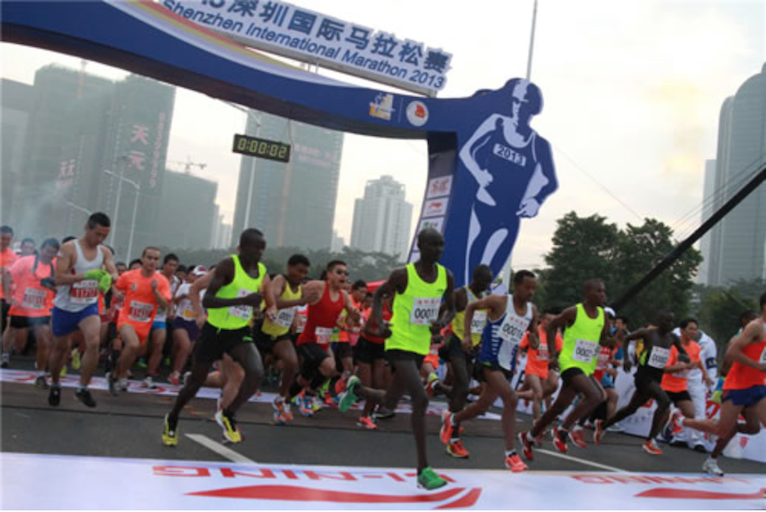 Action during the 2018 Shenzhen Marathon in China. PHOTO/Courtesy/Organisers
