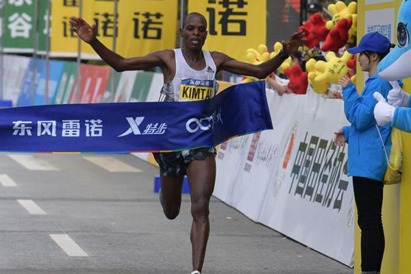 Andrew Ben Kimutai winning the Wuhan Marathon. PHOTO/Organisers