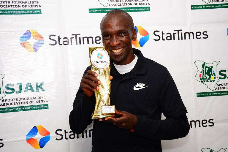 Olympic champion and world marathon record holder, Eliud Kipchoge, after he was presented with SJAK/StarTimes award at Kapatagat Camp in Kericho on Tuesday October 16, 2018.PHOTO/SPN