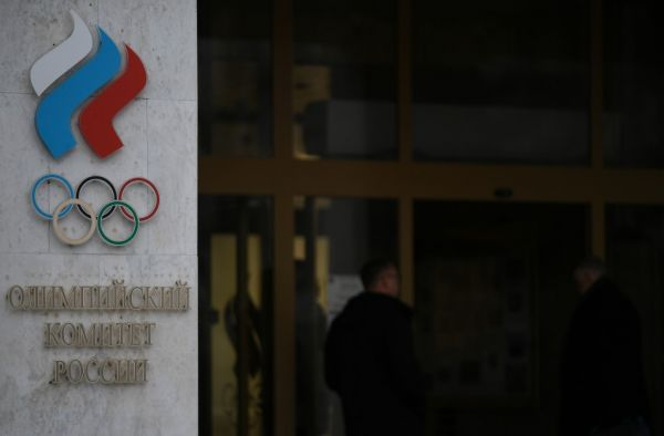 On this November 28, 2019 file photo a view shows the headquarters of the Olympic Committee of Russia in Moscow, Russia. The World Anti-Doping Agency (WADA) announced the decision to ban Russia from the world's top sporting events for four years on December 9, a period that includes the next summer and winter Olympics and the 2022 World Cup in Qatar, for tampering with doping-related laboratory data. PHOTO | AFP