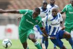 KPL Remain Keen On Concluding Season Despite FKF Cancellation